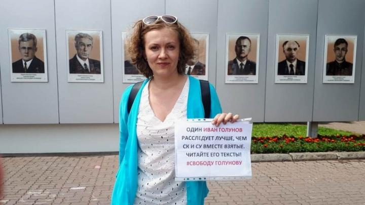 «Я буду продолжать»: новосибирцы снова вышли на одиночные пикеты в поддержку Ивана Голунова