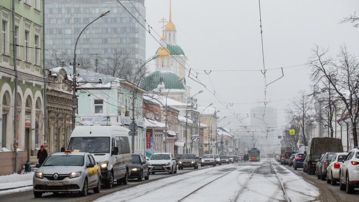 Прикамье заняло 42-е место в рейтинге регионов по качеству жизни