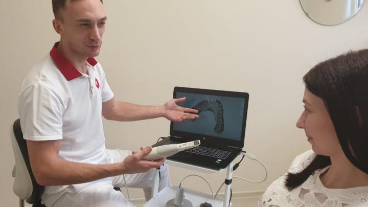 Стоматологи начали активно применять цифровые технологии