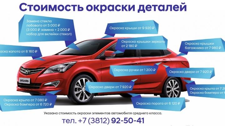 «Феникс-Авто» предложил качественный ремонт по демократичным ценам