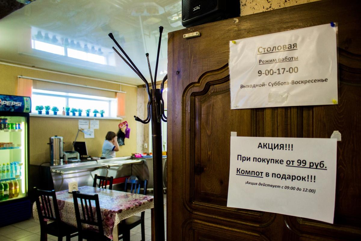 Местный маркетинг: при покупке от 99 рублей —компот в подарок