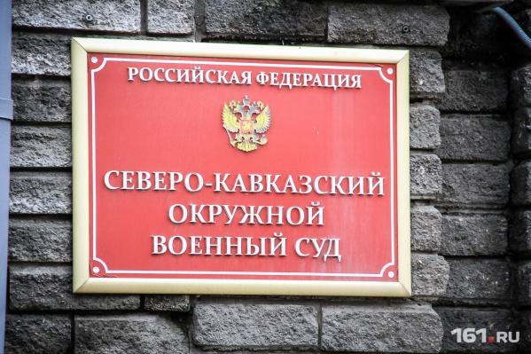 Суд приговорил Балоева к 12 годам лишения свободы