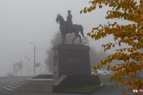Волгоград окутает туман