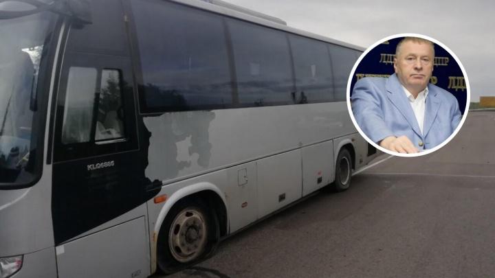 Жириновский возмутился нападением «ковбоев» на автобус с наблюдателями на границе Красноярского края