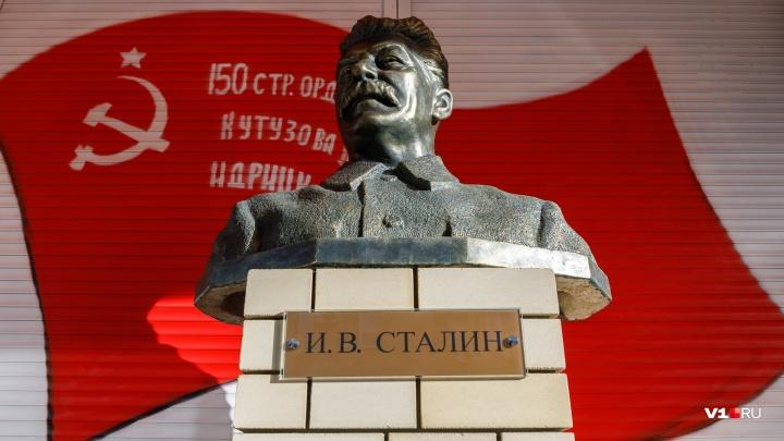 «Не спросили разрешения»: администрация Волгограда проверит законность установки памятника Сталину