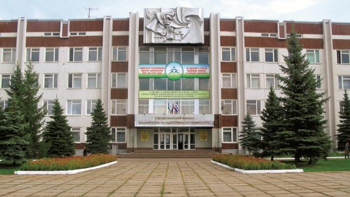 Башкирские ученые получили грант на 3 миллиона рублей