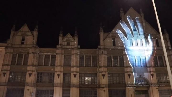 Видео дня. Магическая инсталляция на здании швейной фабрики «Маяк»