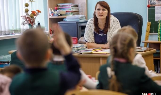 В Волгоградской области заплатят миллион учителям, уехавшим в деревню