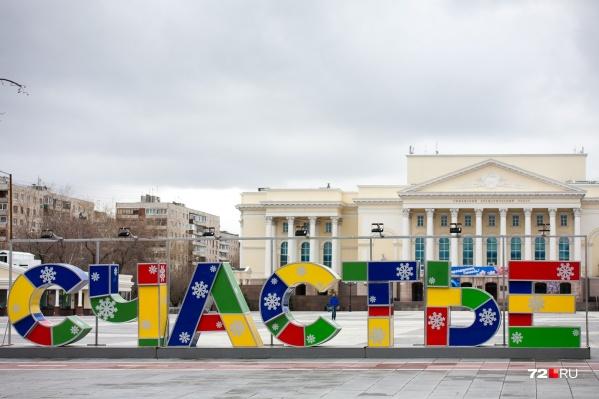 Залить каток на площади 400-летия Тюмени планируют к середине декабря
