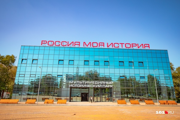 На строительство объекта ушло 38 миллионов рублей