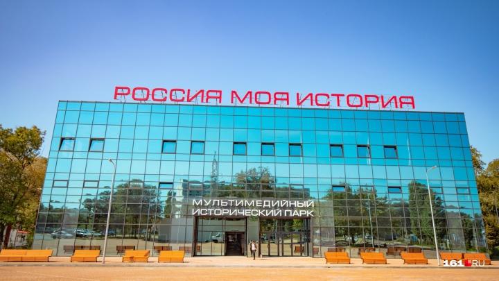 Музей «Россия — моя история» в Ростове обойдется городу в 80 миллионов рублей