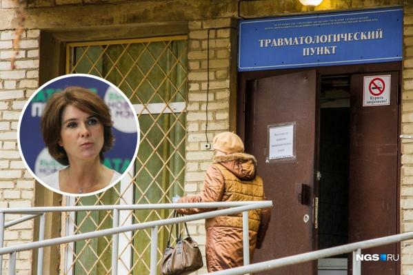 Наталья Пинус написала пост о работе ЦКБ Академгородка, который вызвал возмущение у коллектива больницы