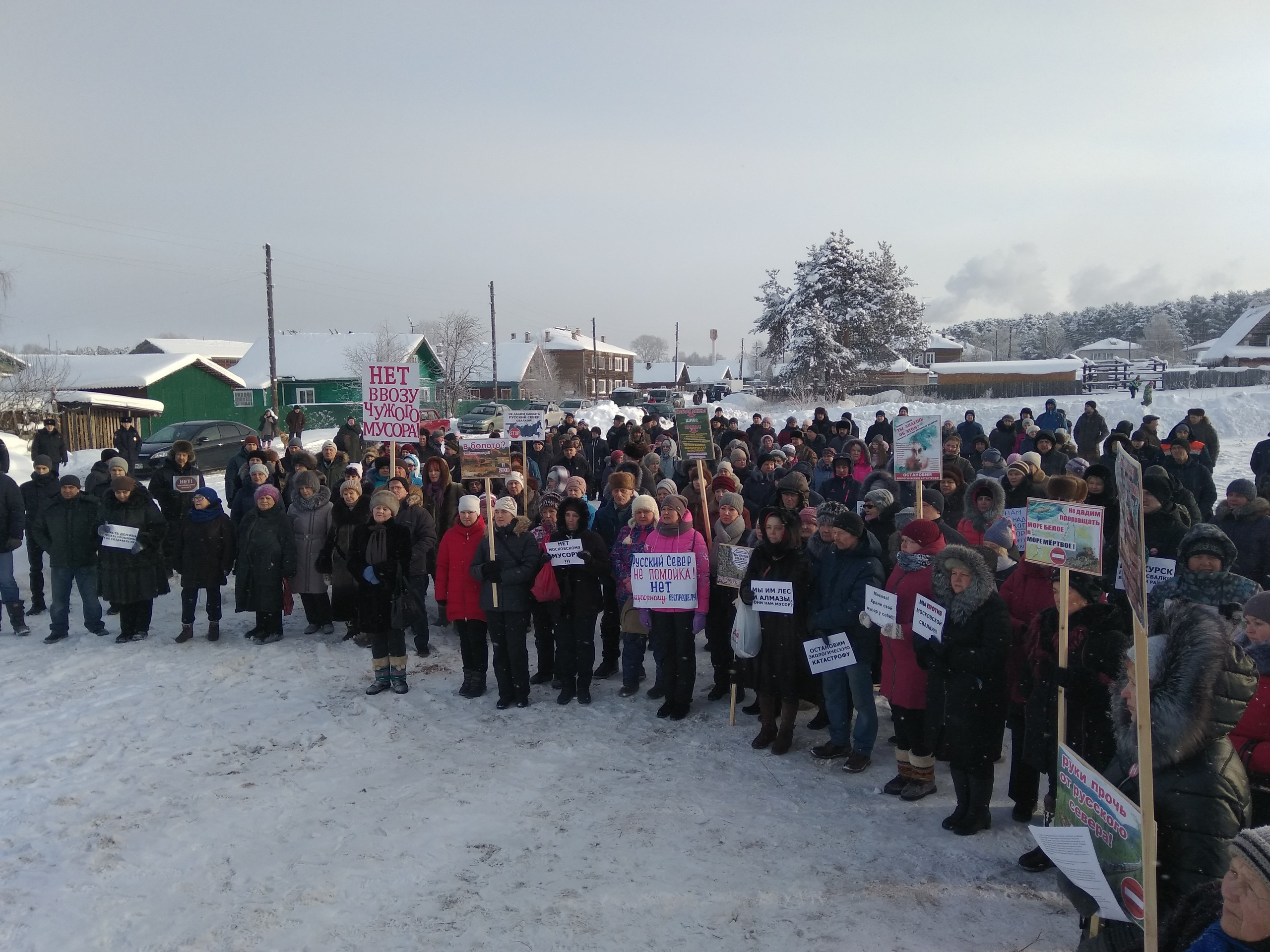 Так протестуют в Шенкурске