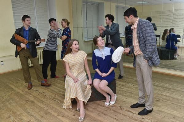 Репетиция театра«17-я Скрипка»