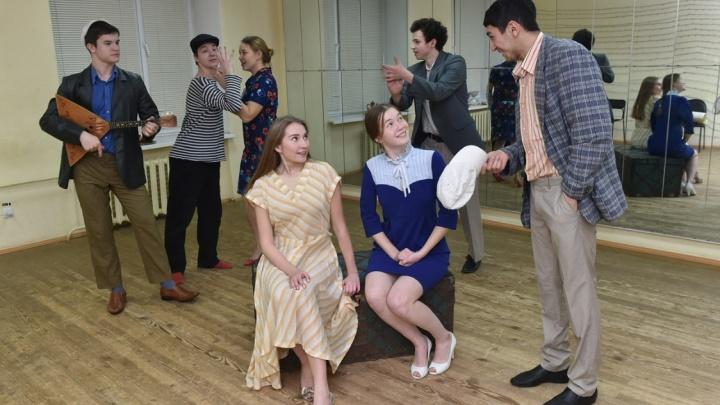 Пермский театр «17-я Скрипка» стал одним из лучших в Приволжье