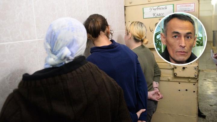 «Им нужна свобода»: общественник из Екатеринбурга мечтает закрыть дома малютки при женских колониях