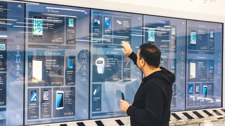 В самом технологичном офисе «Билайн» в Екатеринбурге ко Дню клиента появилась новая услуга «Сервис+»