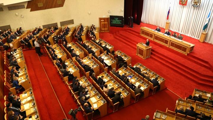 Депутаты — на местах: кто за что теперь отвечает в Курултае Башкирии