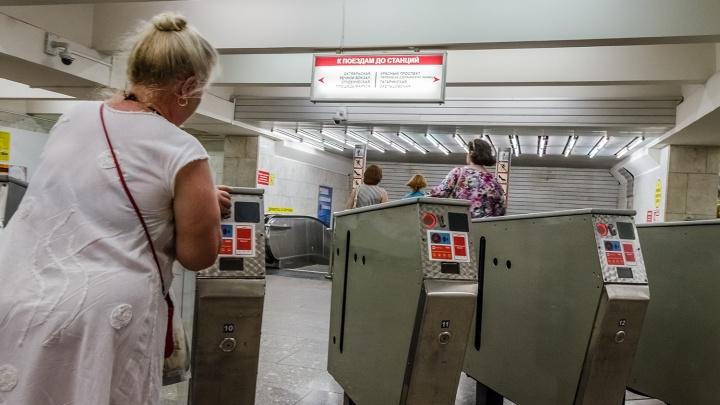 Губернатор подтвердил планы метро поднять стоимость проезда