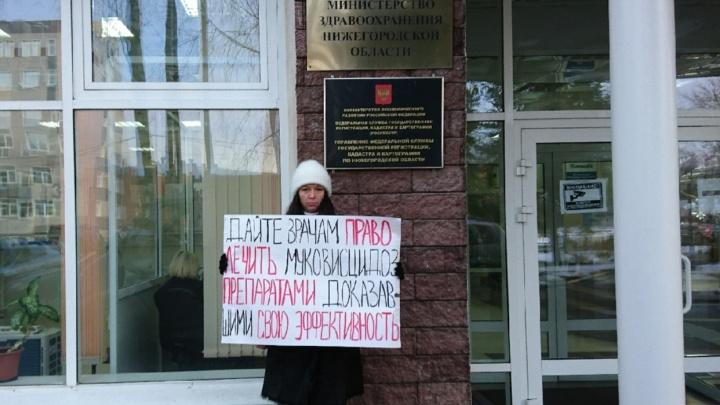 Родители больных муковисцидозом детей пикетировали нижегородский Минздрав — разбираемся в проблеме