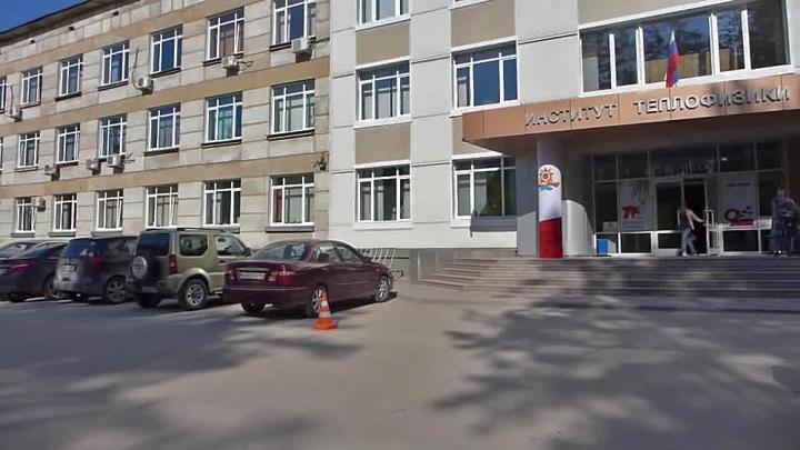 Институт СО РАН заказал разработку беспилотника за 100 миллионов