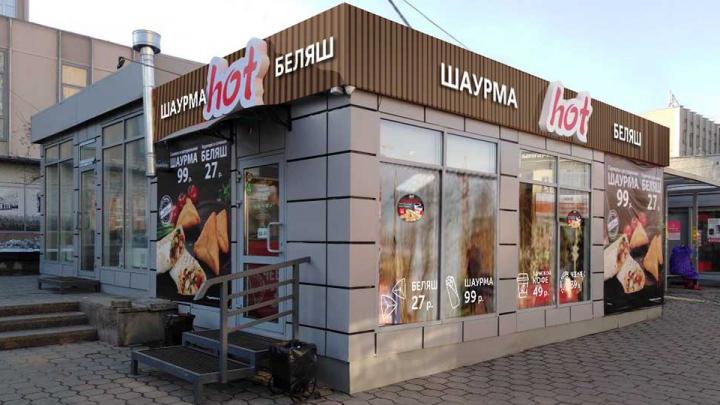Новый фастфуд в Омске:сеть кафе Hot объявила об открытии сразу трех новых точек