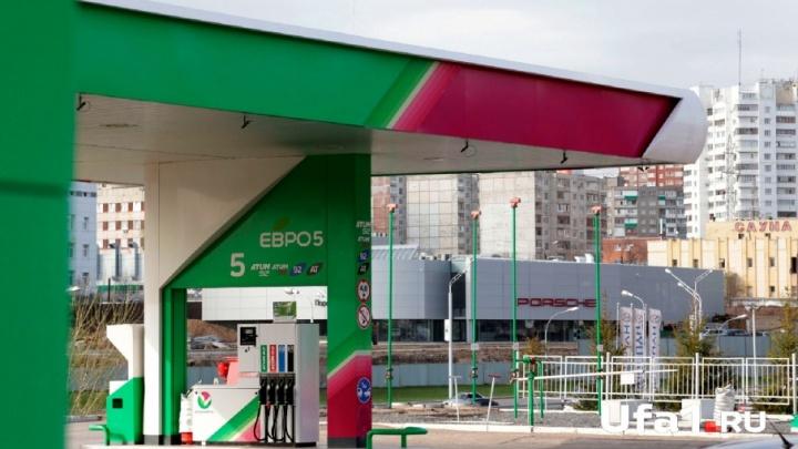 «Башнефть» выплатит акционерам 26 миллиардов рублей