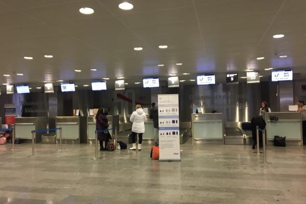 В аэропорту люди даже и не догадываются, что полтора часа происходило в небе