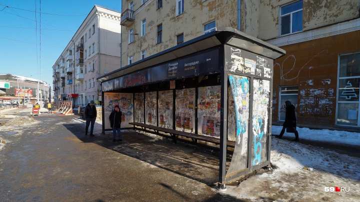 В двух районах Перми появились новые остановки
