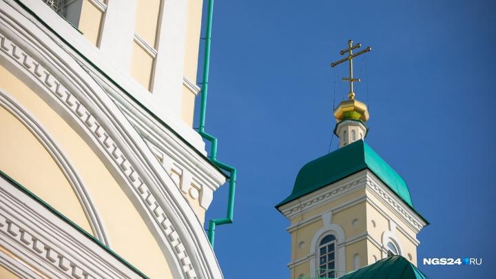 Батюшка пришёл на родительское собрание и агитировал отдать детей на курсы православия