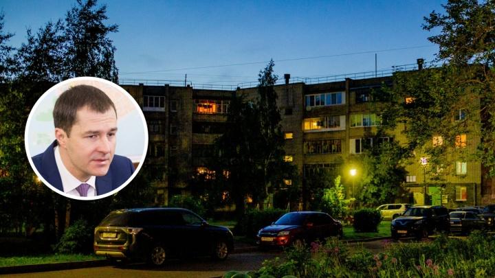Мэр Ярославля рассказал, что делать, если во дворе темно