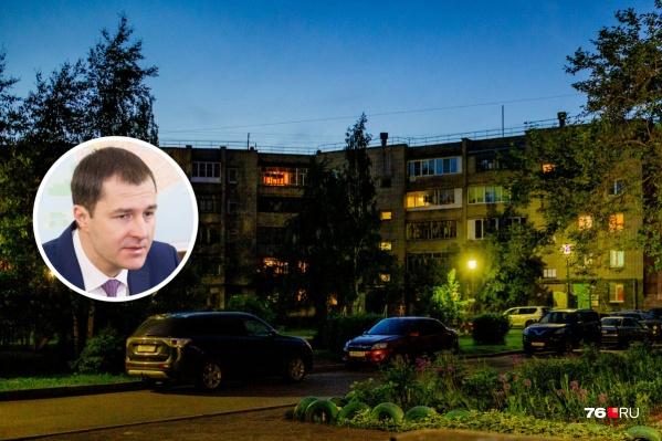 Ярославцы жалуются на темноту на улицах и во дворах