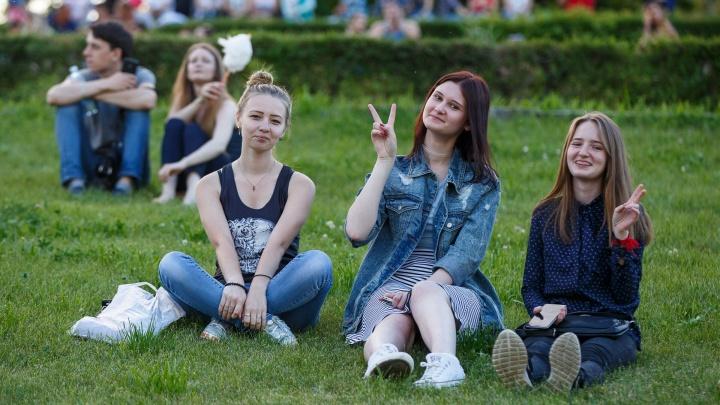 Волгоградскую молодежь в мемориальном парке поздравят местные рокеры и джаз-банд