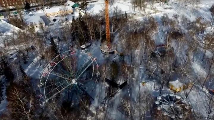 В мае в парке 30-летия ВЛКСМ установят новый аттракцион