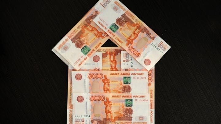 УРАЛСИБ вошел в топ-10 «Высшей ипотечной лиги» по итогам семи месяцев 2018 года
