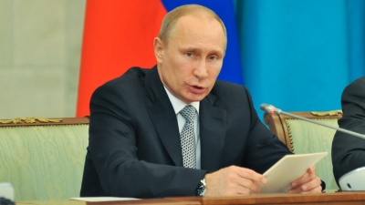 В Госдуму внесли «президентские» поправки к пенсионной реформе