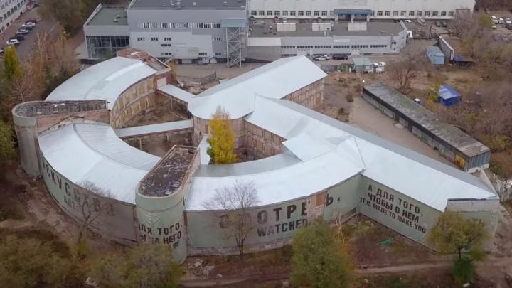 Минкульт РФ: «Несущие конструкции Фабрики-кухни находятся в плохом состоянии»