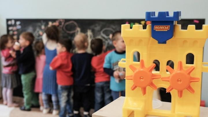 Власти Перми порекомендовали не дарить подарки на выпускных из детского сада