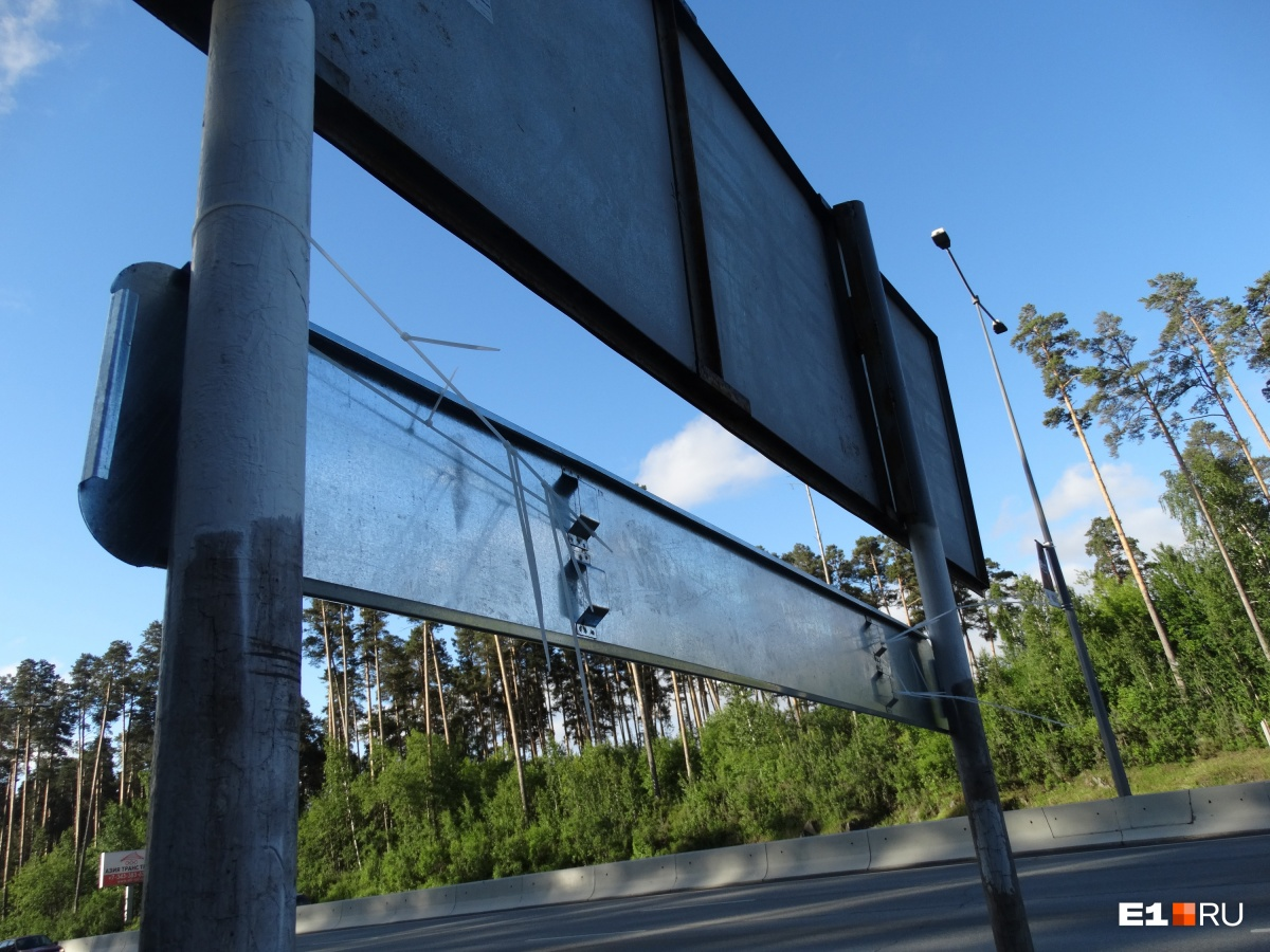 На въезде в Екатеринбург с Кольцовского тракта появился указатель «Город храбрых»
