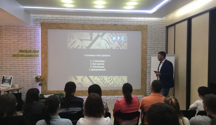 В Новосибирске за месяц научат дизайну: открыт набор на курсы