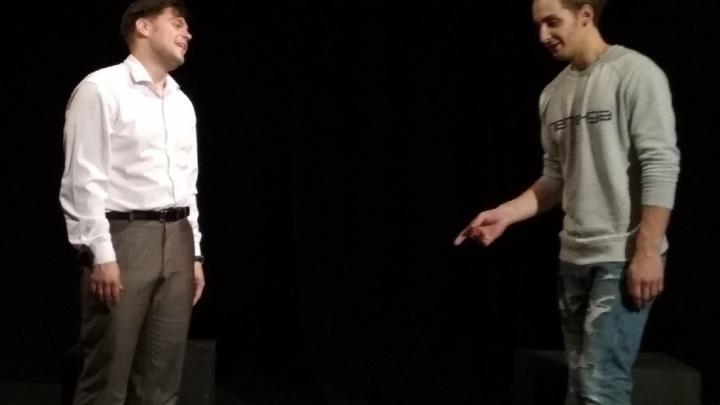 В два актера: Самарский молодежный театр представляет премьеру