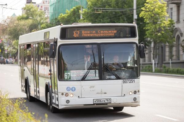 За маршрут №67 отвечает АТП «Янтарь-1»