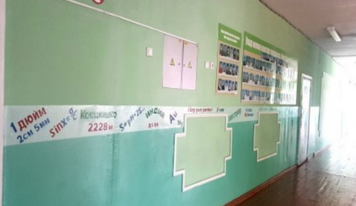 Пи эр квадрат: стены школы в Башкирии расписали шпаргалками
