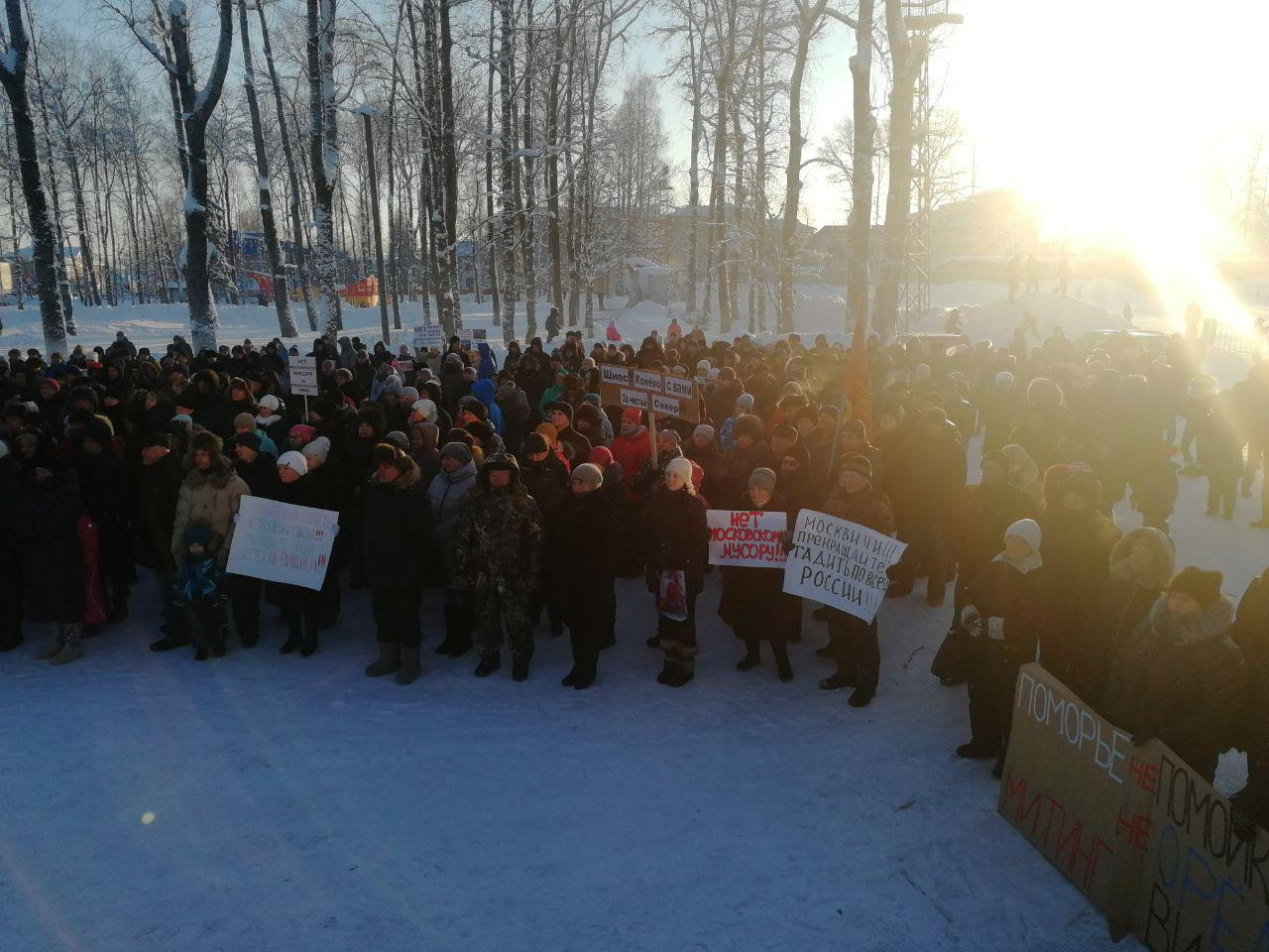Митинг в Плесецке.Там насчитали полтысячи протестующих