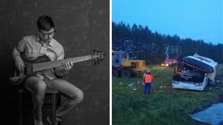 Гибли один за другим: музыканты из Татарии — о своем коллеге, погибшем в ДТП с автобусом в Башкирии
