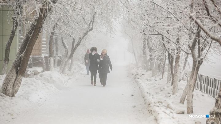 Похолодание до –45 надвигается на Красноярск
