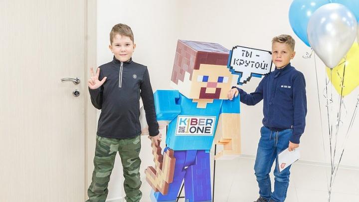 Открылся четвертый филиал KIBERone, где дети погружаются в IT-сферу, которая приносит миллионы
