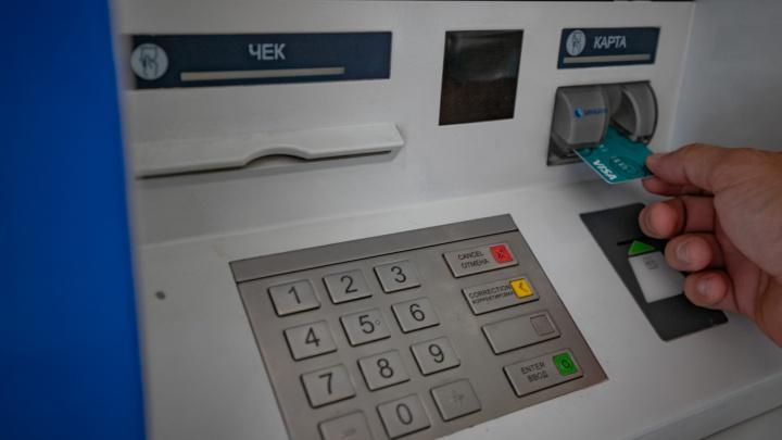 «Уралсиб» подтвердил соответствие стандарту безопасности данных индустрии платежных карт PCI DSS