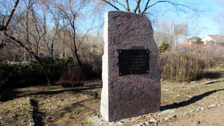 Российский Еврейский Конгресс хочет установить в Волгограде памятник жертвам Холокоста