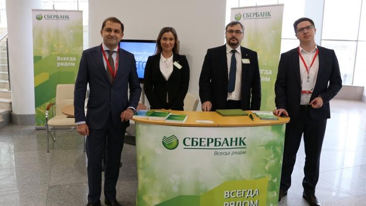 Ярославское отделение ПАО Сбербанк приняло участие в Дне промышленности Ярославской области